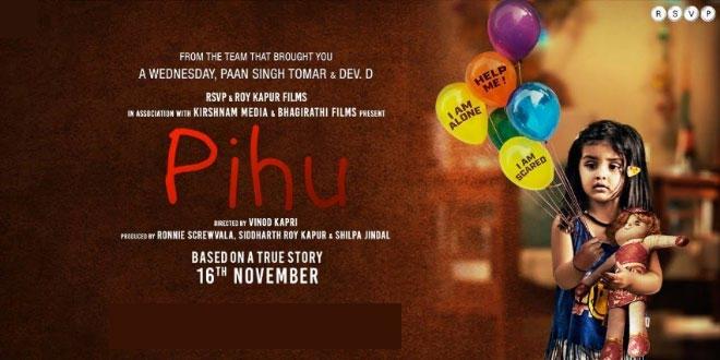 Pihu Movie Wiki Verdict