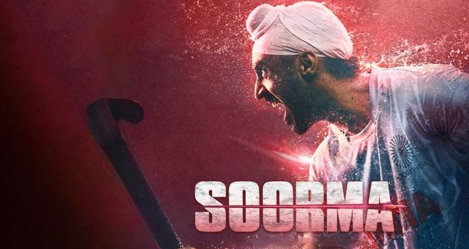 Soorma Movie Review and Collection