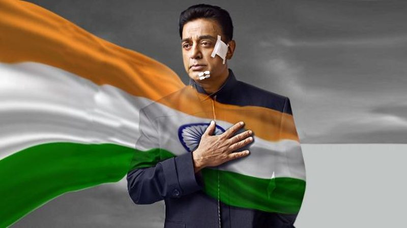 Vishwaroopam 2 Movie Review Collection Cast and Detail