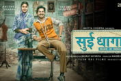 Sui Dhaaga Wiki Review Collection