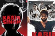 Kabir Singh Movie