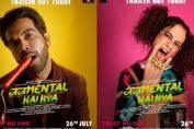 Judgementall Hai Kya 2019 Movie